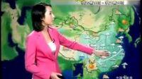 裴新华 天气预报