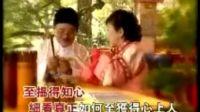 【視頻】粵劇粵曲 粵韻小調『睇相』(鄭錦昌+余麗莎 主唱;2003年灌錄版本)