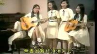 【粤语配音练习】《乘风破浪》之歌唱比赛选拔赛