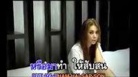 泰国美艳女歌手Tong全新大碟温柔主打曲 歌曲甜美 如果有想要此MTV的告诉楼主她会传给你