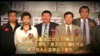 赢在中国 励志