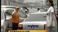 四川汶川县地震第一现场