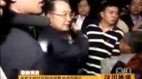 四川汶川地震已致12012人遇难人人死亡