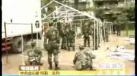 北川县城几乎被夷为平地