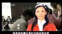 感动中国:百位明星齐声声援赈灾