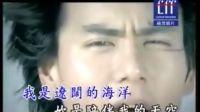 彭于晏-大海爱蓝天