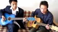 ◆强烈推荐◆→双吉他弹唱 旅行
