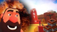 【矿蛙】喝酒大叔丨超大型TNT在向我们招手