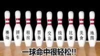 雅虎口碑网小广告[奥运生活服务篇]