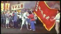 史诗《东方红》舞蹈《工农兵联合起来向前进》