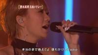 日本音乐倖田來未与德永英明壊れかけのRadio 现场版