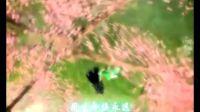《新诛仙·情醉》原创唯美MV首发