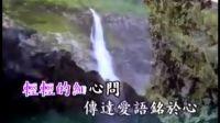 爱心满人间(粵語)