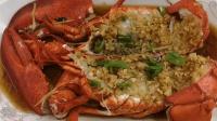 网购一只大龙虾, 不炒不烧, 小媳妇教你一招, 比大厨做的都棒