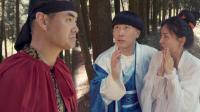 《陈翔六点半》第160集 大侠号称行侠仗义却抢人衣物