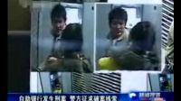上海女子自助银行遇害被监控拍下