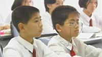 七年级历史, 郑成功收复台湾, 台湾最终纳入清政府的版图, 第八课时