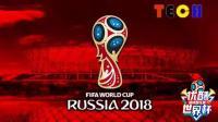 """2018 俄罗斯世界杯揭幕战足球"""" 太空足球""""诞生记"""