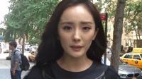 杨幂自信回应小糯米唱功 靳东被女粉丝追看
