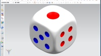 UG教程 骰子造型设计 青松设计网