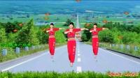 广场舞《信天游》经典西北民歌, 高亢嘹亮, 好听好看, 32步附口令分解