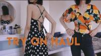 【Meng-Mao】近期购物分享 - TRY ON HAUL - 和我一起试穿 - 新背景新方式