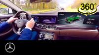 【360°全景】奔驰官方解读插电式混动 Mercedes-Benz plug-in hybrid