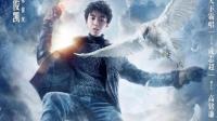 《天坑鹰猎》曝角色海报, 王俊凯领少年探险团, 共赴青春冒险之旅