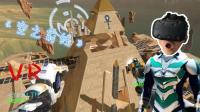【VR游戏室】《空之前线 VR》——无重力战斗场? 多人联机守望之战开启!