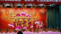 第八届老年文化艺术节开幕式, 舞蹈《欢聚一堂》