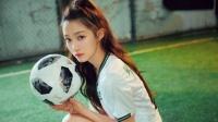 世界杯:关晓彤变足球宝贝秀美腿助力世界杯