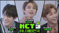 NCT 迷你游戏乐园 #3 最强手指控制者(Professional Fingertips)