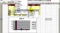 爱闪实例教程excel04打印图表.wmv