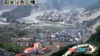 [拍客]实拍5.12一周年北川开禁 祭奠民众人潮汹涌