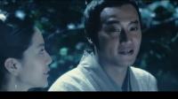 《聊斋狐仙》 人狐月下生情愫 浪漫依偎被窥探