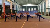 视频录制 萱子;通辽市健身操工委健身队表演第十一套健身球规定套路