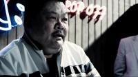 《低压槽:欲望之城》程昀谈判遭冷遇,对飚狠话气氛凝重