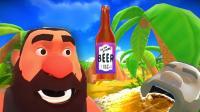 【矿蛙】喝酒大叔丨超大啤酒瓶和世界杯更配哦!