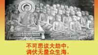 《大方广佛华严经》卷07 普贤三昧品第三 世界成就品第四 读诵