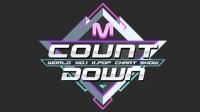 M COUNTDOWN E.572 180531 防弹少年团,AOA,SHINEE,(G)I-DLE, N.Flying, UNI.T, PRISTIN V
