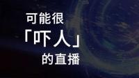 荣耀 Play GPU Turbo 性能测试直播实录