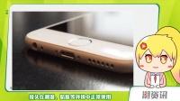 苹果新专利公布 | 锤子坚果R1新版发售
