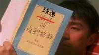 """速成""""伪球迷""""生存指南:""""大四喜""""非胡牌"""