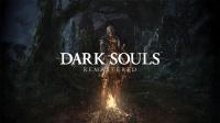 黑暗之魂1: 重制版: 第七期: 【上】【黑骑士】
