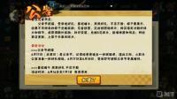 【小莫】火影忍者手游 娱乐解说  最新更新公告和忍者娱乐 直播回顾20180614