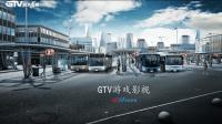 【巴士模拟】Bus Simulator 18 试玩