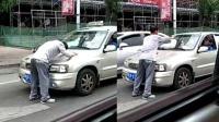 男子拦车磕头索要钱财 司机无奈大喊: 微信转账