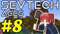 包办农夫渔夫制皮匠※SevTech: Ages※我的世界 时代发展模组包 Ep.8