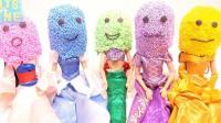 跟泡沫笑脸迪士尼公主们一起做游戏, 玩惊喜小玩具, 唱歌学颜色