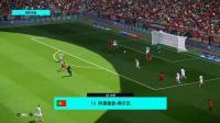 实况足球2018世界杯 葡萄牙VS西班牙 #玩转世界杯#